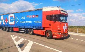 Через КПВВ в Счастье прошли автомобили, но в Луганске его считают закрытым для движения людей
