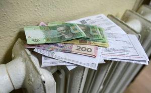 В Украине вводят новые нормы потребления воды, газа и электроэнергии для субсидий