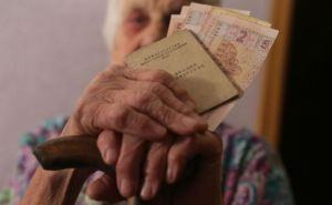 Какой будет минимальная пенсия для людей от 70 лет