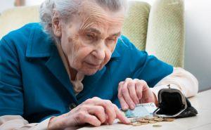 Новые доплаты к пенсии