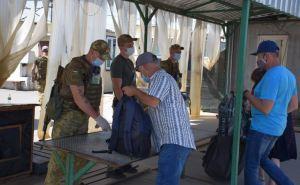 Пересечение КПВВ и границы по пути в Украину и обратно. Какие документы необходимы