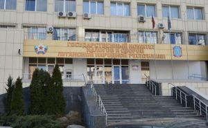 В Луганске отключат сервера налоговой отчетности