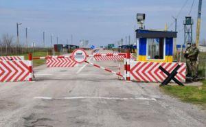 С 19октября будет закрыт еще один КПВВ. Теперь со стороны Украины