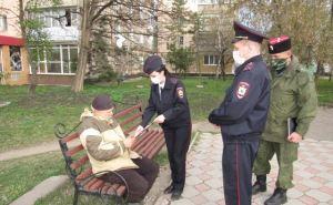 Всех луганчан старше 65 лет отправляют на обязательную самоизоляцию