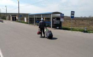 В воскресенье КПВВ «Станица Луганская» смогли пересечь всего лишь 400 человек