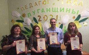 Учитель химии из Луганска стала абсолютным победителем конкурса «Педагог года Луганщины»