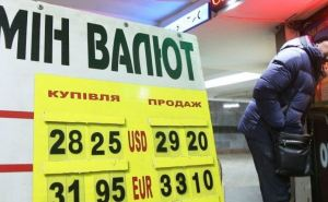 Где удобно обменять валюту