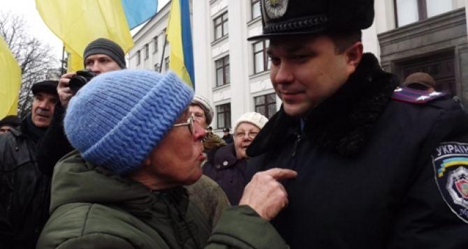 В Луганске митинг в поддержку ассоциации сЕС провели, несмотря на запрет суда (фото, видео)