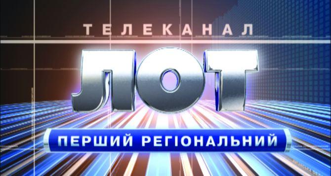 На телеканале «ЛОТ» бунта нет. —Родион Мирошник