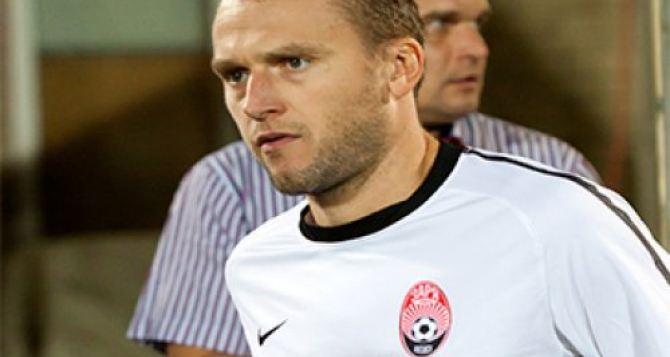 Главный тренер луганской «Зари» рассказал, кто покинет команду