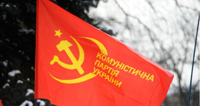 Коммунисты рассказали, кто понесет ответственность за «кровавую бойню на Майдане»
