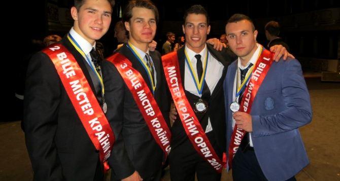 Студента из Луганска признали одним из красивейших мужчин Украины