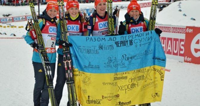 Талисман от болельщиков помог украинским биатлонисткам занять первое место в эстафете в Австрии (фото)