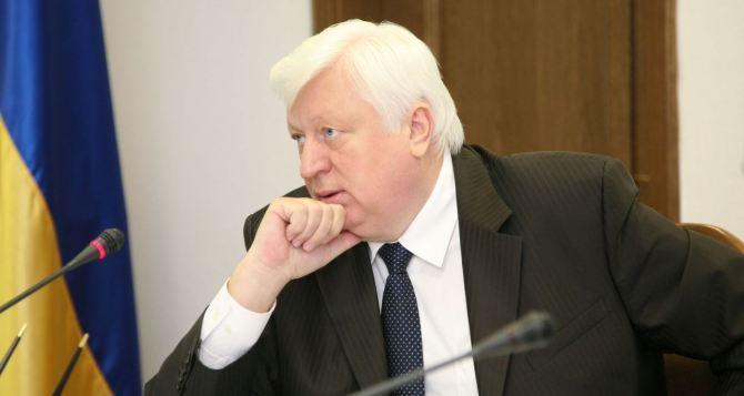 Генпрокурор Украины призвал митингующих не провоцировать органы правопорядка
