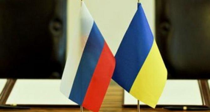 Стало известно, как Россию соединят с Украиной (фото)