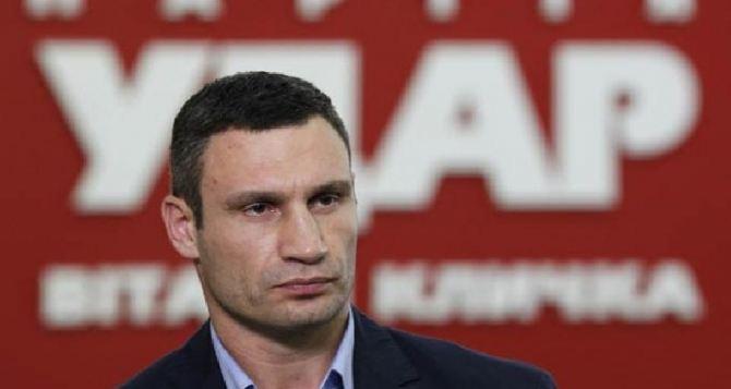 Кличко озвучил президенту требования Евромайдана