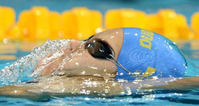Украинские пловцы завоевали золото на Чемпионате Европы