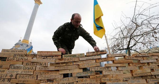 На Майдане появилась Стена плача и борьбы