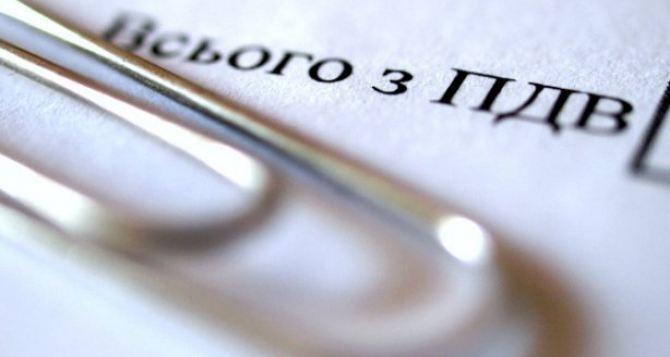До 15января 2014 года действуют «подарочные» льготы по уплате НДС