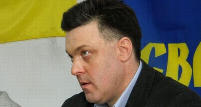 Россия будет держать Украину на крючке. —Тягнибок