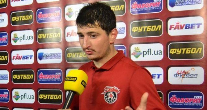 Алчевская «Сталь» будет претендовать на первое место в сезоне 2013/2014