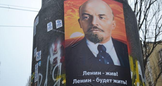 Киевские коммунисты сорвали «бандеровскую тряпку» с постамента Ленина (фото, видео)
