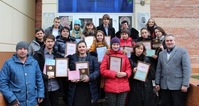 Подведены итоги фотоконкурса «Луганщина глазами молодых»
