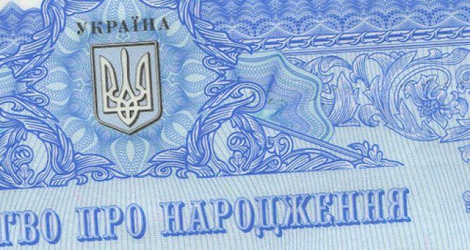 Во Львовском РАГСе опровергли информацию о ребенке по имени Евромайдан