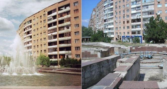Ремонтом фонтана на Городке в Луганске займется инвестор