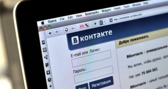ТОП самых смешных твитов о неполадках в работе «ВКонтакте» (фото)