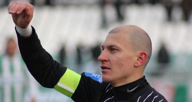 Юные футболисты Луганской области проявили себя в турнире  футболиста «Зари» Никиты Каменюки (видео)