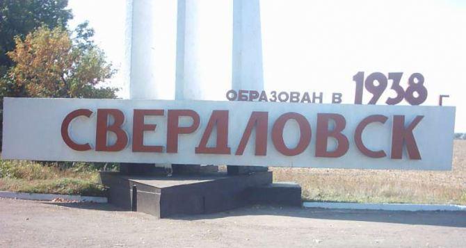 знакомства для секса в луганской области