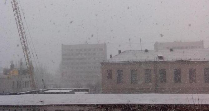Погода в Луганске на завтра, 16января: мокрый снег