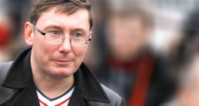 Луценко зовет украинцев в Киев «биться за демократию»