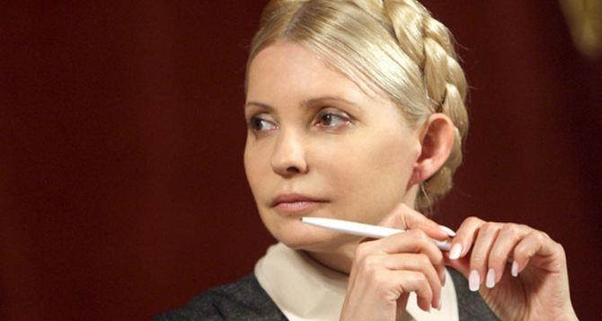 Тимошенко дала оппозиции пять советов, как отменить законы, принятые 16января