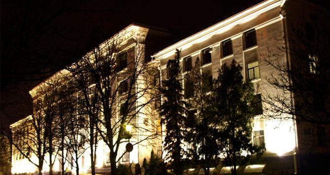 Луганский облсовет собирается на внеочередную сессию из-за событий в Киеве