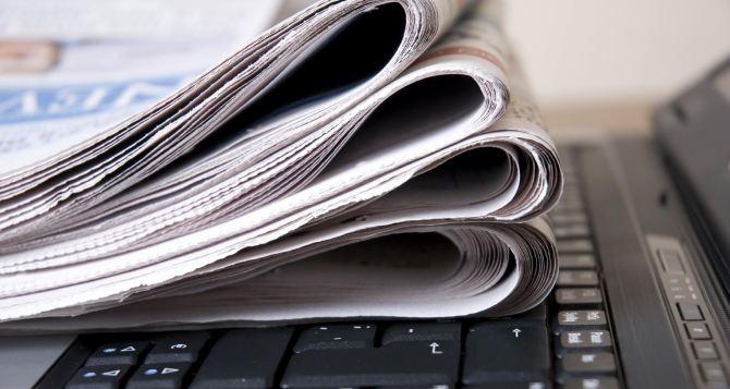 Законы, принятые 16января, опубликовали в официальной прессе