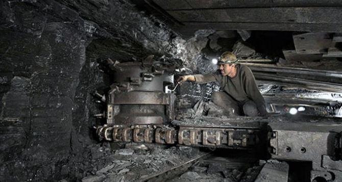 В Луганской области привлекли к ответственности двух руководителей шахт