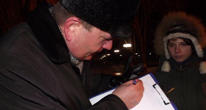 В Луганске активисты требуют вернуть местный «Беркут» из Киева домой