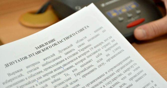 Что луганские депутаты говорили о событиях на улице Грушевского (инфографика)