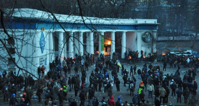 Матч «Динамо» в Лиге Европы могут перенести из-за беспорядков