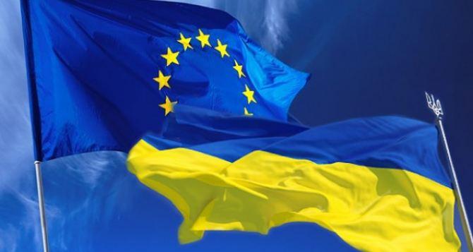 Диалог между Украиной иЕС под угрозой. —Вице-президент Европарламента