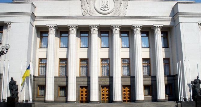 Верховная рада на внеочередной сессии может рассмотреть отставку Кабмина