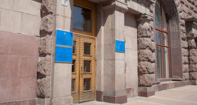 «Спільна справа» освобождает здание Минагрополитики