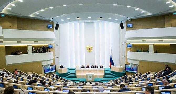 Российские сенаторы приняли заявление относительно политического кризиса в Украине