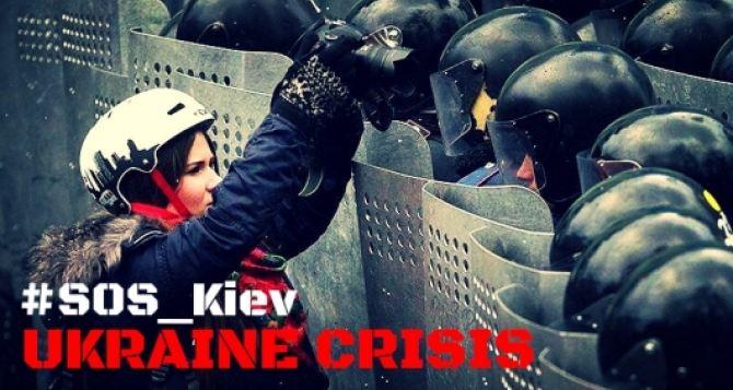 Журналисты со всего мира встали на защиту украинских коллег