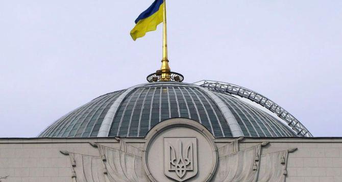 Верховная рада приняла закон об амнистии