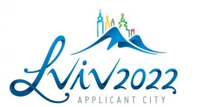 Украинцы определились с логотипом заявки на Олимпиаду-2022