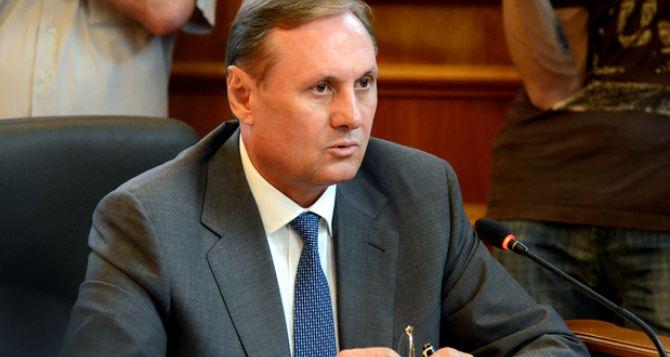 Александр Ефремов призвал отстоять спокойствие в Луганской области