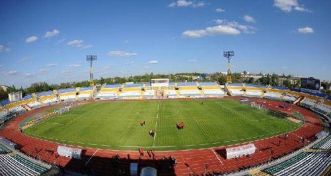 Футбольному клубу «Заря» передали стадион «Авангард» в безвозмездное пользование